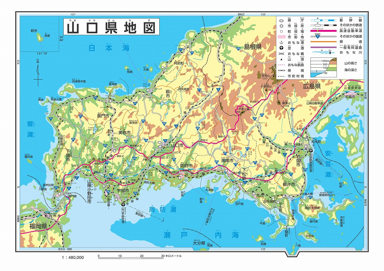 山口 県 地図 山口県の地図 - MapFan